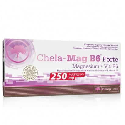 Olimp Chela Mag B6 Forte Mega caps, 60 caps